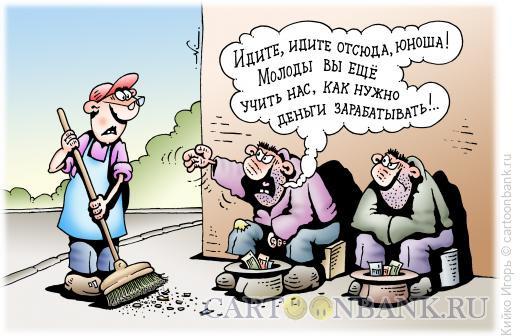 Карикатура: Молод учить, Кийко Игорь