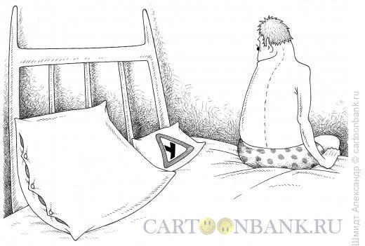 Карикатура: Учебная подушка (ч/б), Шмидт Александр