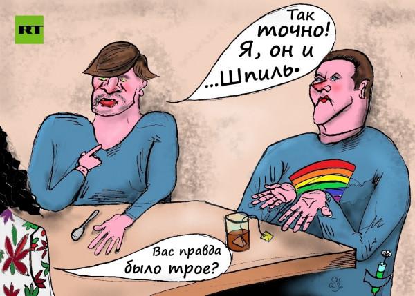 Карикатура: Из России с любовью, Hippolyte Sbodunoff