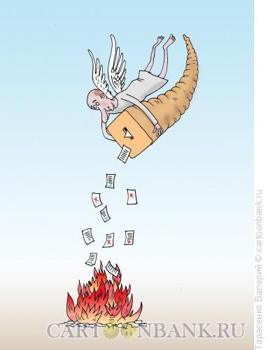 Карикатура: Опасная ситуация, Тарасенко Валерий