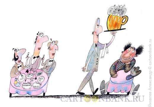 Карикатура: Пиво, Яковлев Александр