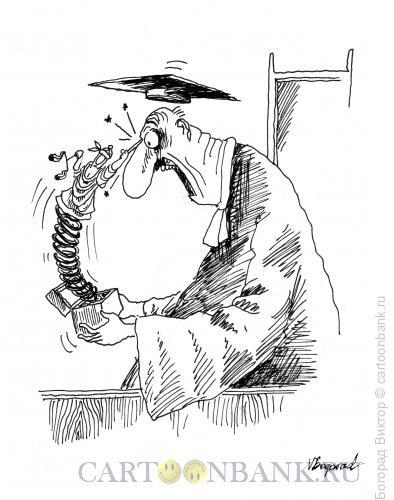Карикатура: Сюрприз, Богорад Виктор