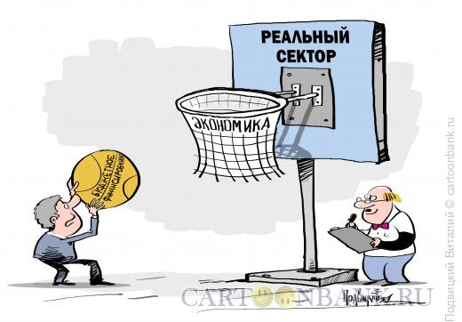 Карикатура: В корзину, Подвицкий Виталий
