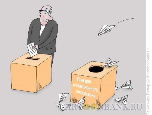 Карикатура: Дистанция, Тарасенко Валерий