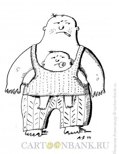 Карикатура: Папаня, Яковлев Александр