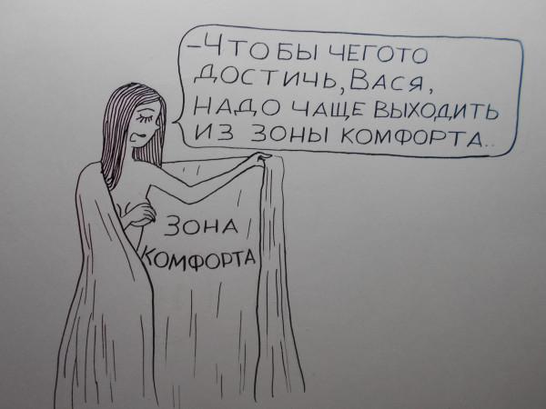 Карикатура: женщина с покрывалом 65, Петров Александр