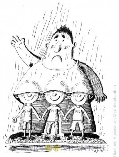 Карикатура: Дождик, Яковлев Александр