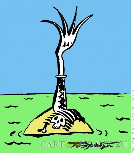 Карикатура: островилка, Эренбург Борис