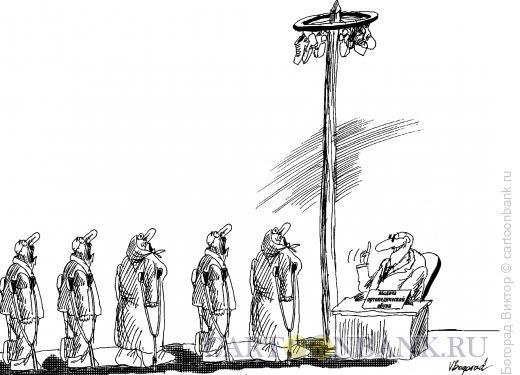 Карикатура: Социальная помощь, Богорад Виктор