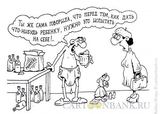 Карикатура: �спытания, Кийко �горь