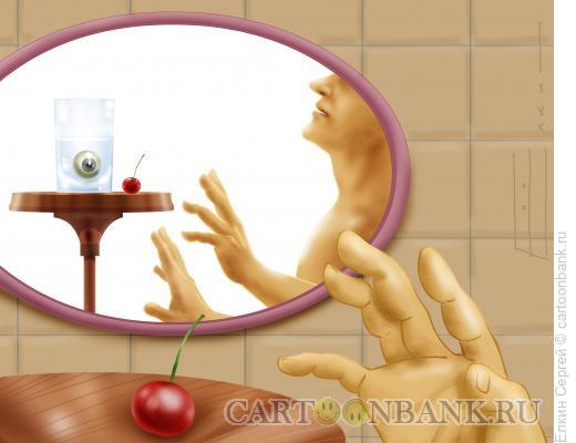 Карикатура: Отражение, Ёлкин Сергей