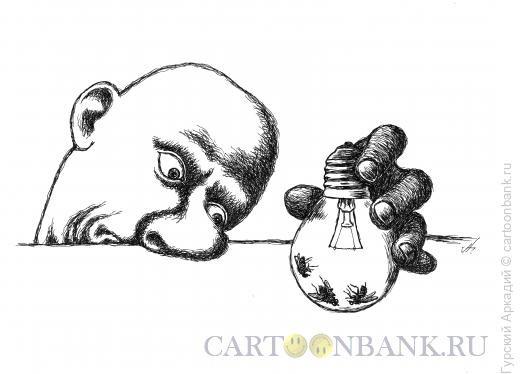 Карикатура: мухи, Гурский Аркадий