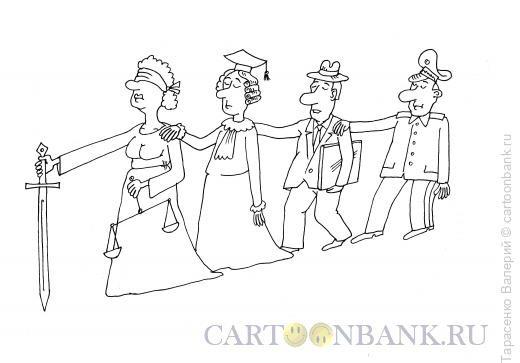 Карикатура: Ведомые, Тарасенко Валерий