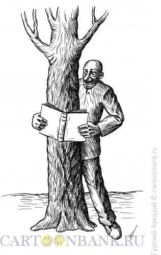 Карикатура: Читатель за деревом, Гурский Аркадий