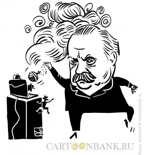 Карикатура: Никита-Бесогон, �орш Алексей