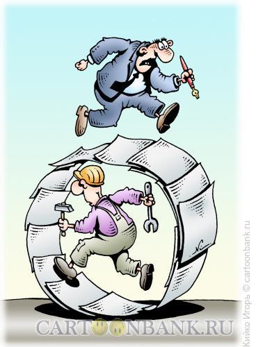 Карикатура: Бумажная волокита, Кийко Игорь