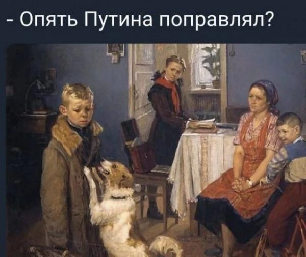 Мем: (c), Yourrry