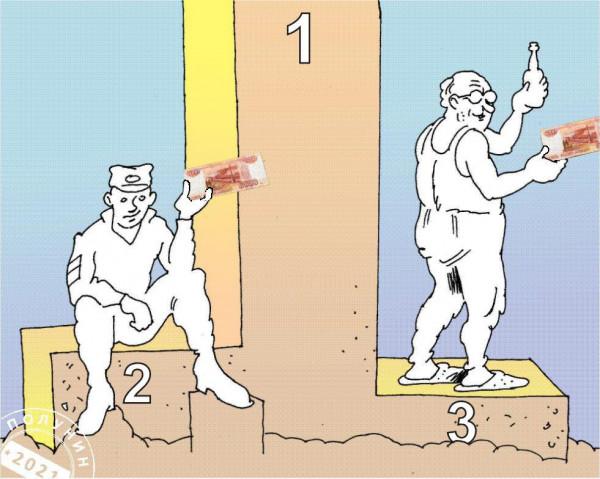 Карикатура: ВСЕГДА МАЛО, Александр Полунин