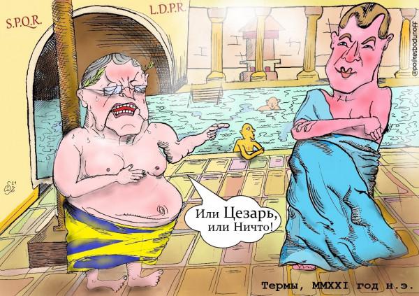 Карикатура: Через термы к звездам, Hippolyte Sbodunoff