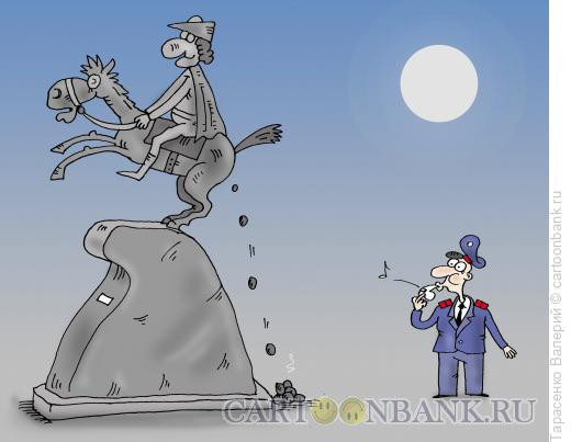 Карикатура: Коновал, Тарасенко Валерий