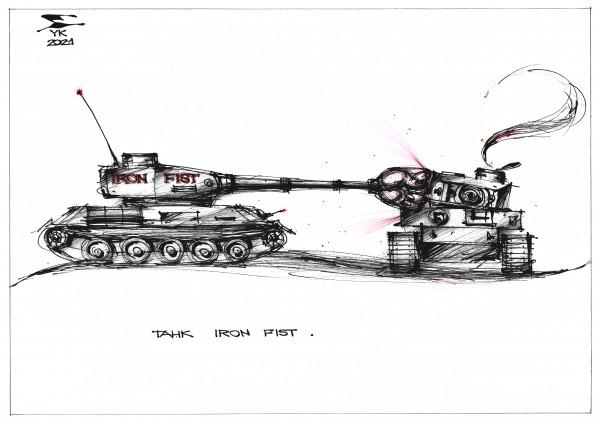 Карикатура: Танк IRON FIST ., Юрий Косарев