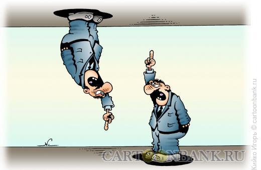 Карикатура: Относительность, Кийко Игорь