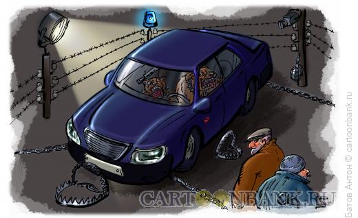 Карикатура: противоугонные системы, Батов Антон