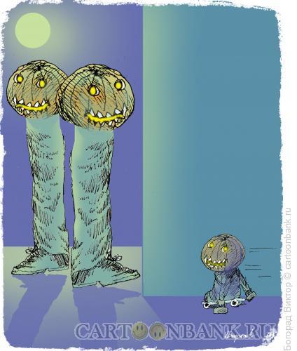 Карикатура: Хэллоуин, Богорад Виктор