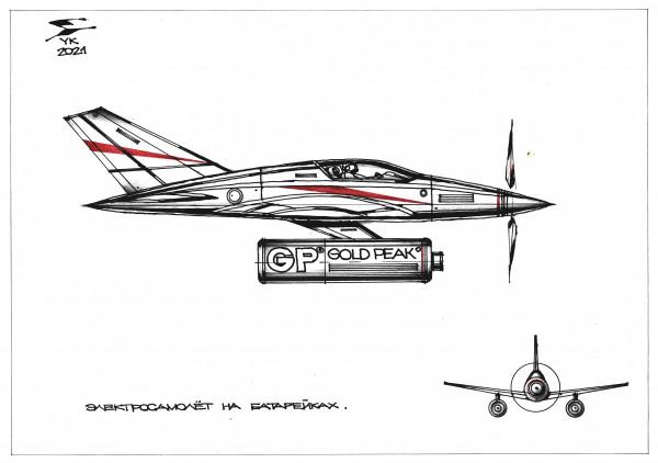 Карикатура: Электросамолёт на батарейках ., Юрий Косарев
