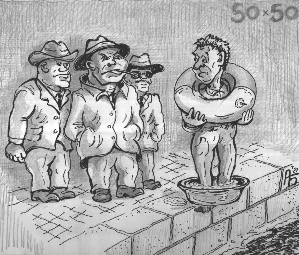Карикатура: 50 х 50, backdanov