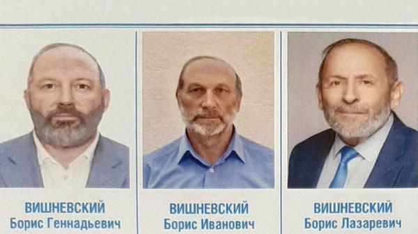 Мем: Выборные наперстки или угадай кто кандидат от оппозиции., odnako_imya