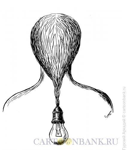 Карикатура: коса с лампочкой, Гурский Аркадий