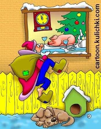 """Карикатура: Поросенок на новогоднем столе, Евгений Кран, работа с конкурса \""""Новогодняя Открытка 2007\""""-"""