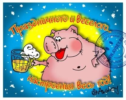 """Карикатура: Настроение 2007, Авдей, работа с конкурса \""""Новогодняя Открытка 2007\""""-"""