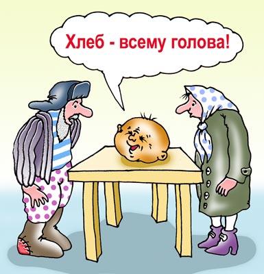 Карикатура: Колобок, Игорь Ревякин