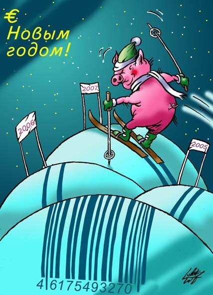 """Карикатура: С Новым годом!!, Олег Локтев работа с конкурса \""""Новогодняя Открытка 2007\""""-"""