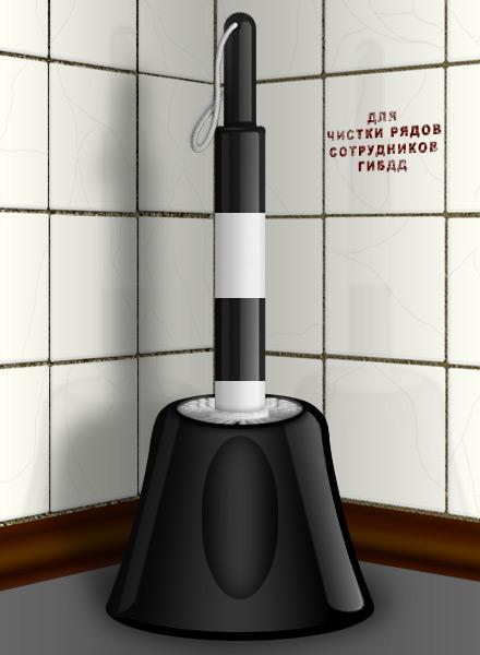 Карикатура: Жезл для чистки рядов ГИБДД, Spider Tarantula