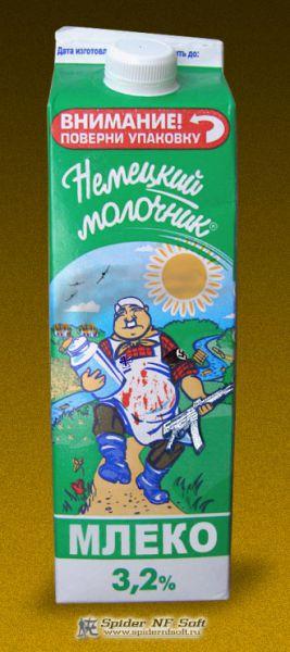 Карикатура: Немецкий Молочник, Spider Tarantula
