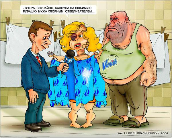 Карикатура: Vanish и прапорщик Ivan Ivanich, Kalininskiy (Калининский) - wallpapers 1280x1024 тут