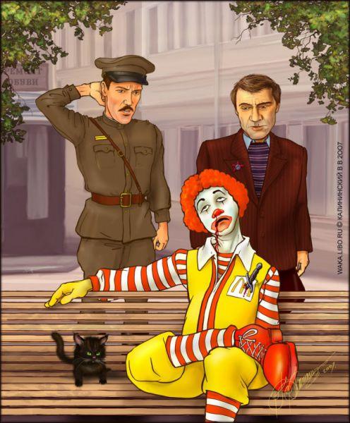 Карикатура: МЕСТО ВСТРЕЧИ ИЗМЕНИТЬ НЕЛЬЗЯ!!, Kalininskiy (Калининский)