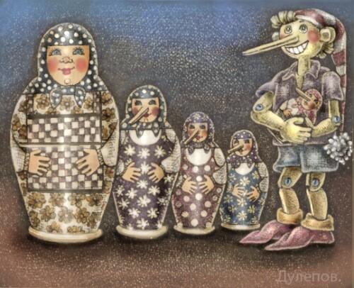 Карикатура: СЕМЕЙКА, Андрей Дулепов(DULEPOV)