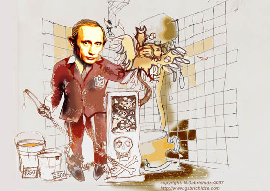 "Карикатура: ""Сортирный Мочитель"", N. Gabrichidze"