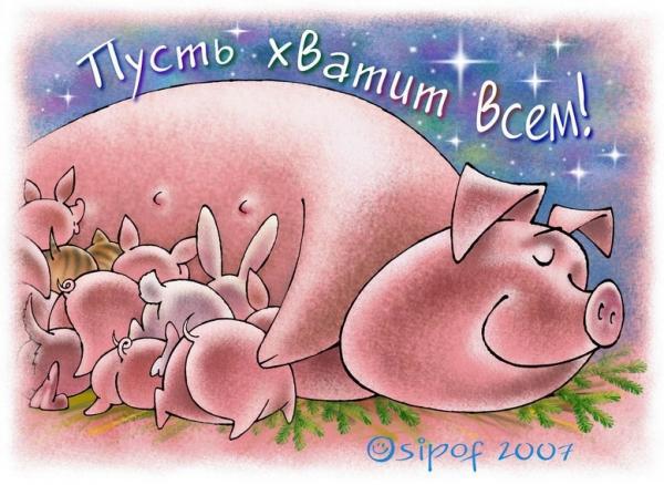 """Карикатура: Открытка из Питера, Евгений Осипов, работа с конкурса \""""Новогодняя Открытка 2007\""""-"""