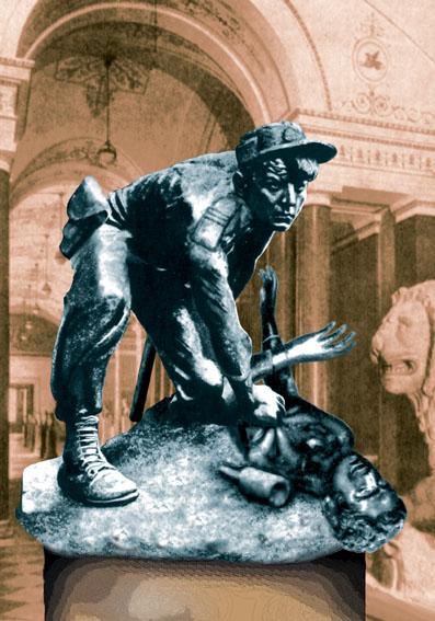 """Карикатура: """"Милиционер, поднимающий пролетария с булыжника"""", Глеб Андросов"""