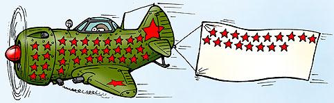 Карикатура: Автор: Глеб Андросов, Глеб Андросов
