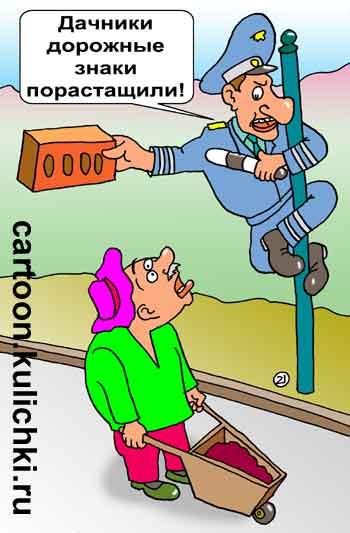 Карикатура: ЗНАКИ, Евгений Кран