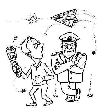 Карикатура: Профи, Глеб Андросов
