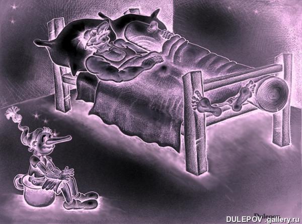 Карикатура: Ты помнишь, как все начиналось???, Андрей Дулепов(DULEPOV)
