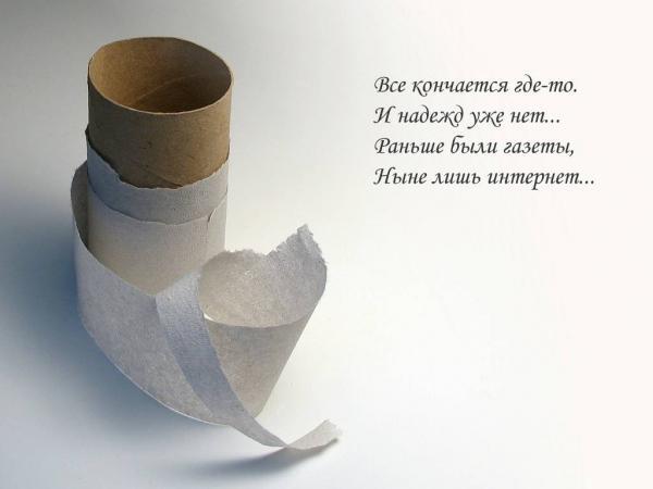 Карикатура: О вреде новых технологий, Александр Ожогин