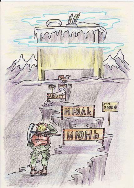Карикатура: Бюрократия как вид многоборья., Владимир
